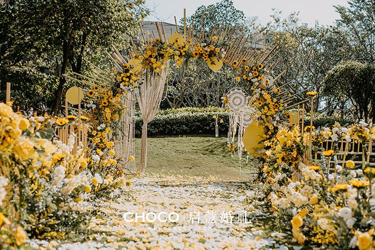 <b>三亚婚礼 | 向阳花</b>